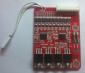 36V锂电动车电池保护板